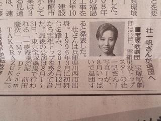 0418YAMATO9.jpg