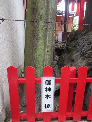 0421SYOZOKU12.jpg