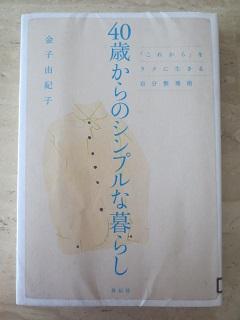 0424TBOOK2.jpg