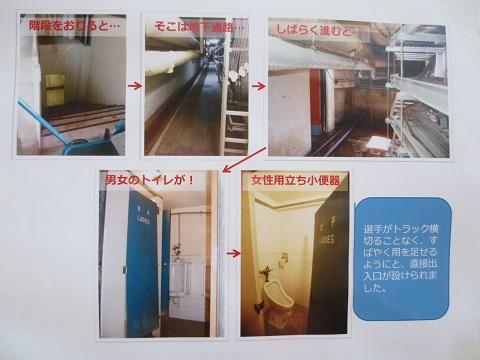 0501KOKYO33.jpg