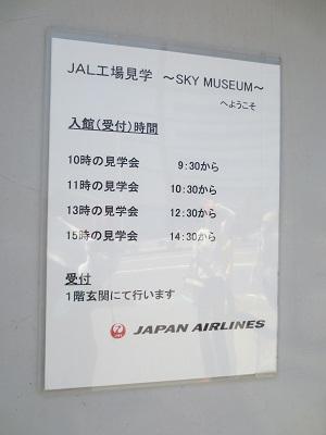 0502JALSM3.jpg
