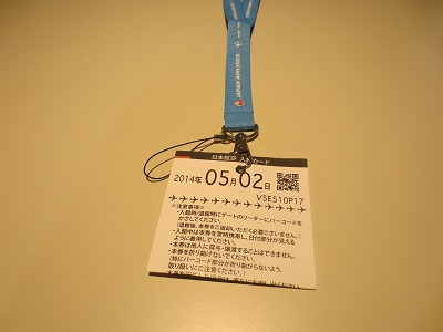 0502JALSM4.jpg