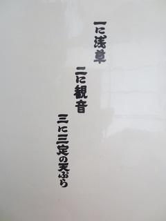 0511SDTEN5.jpg