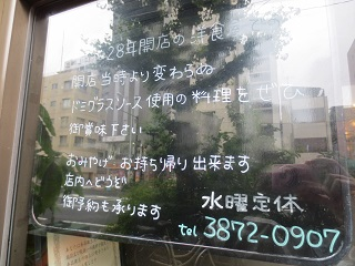 0608YSMR9.jpg