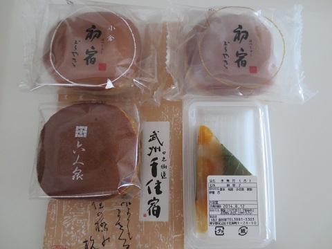 0811AOKITA1.jpg