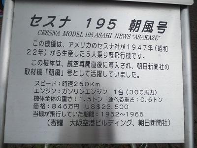 0814MOAS3.jpg