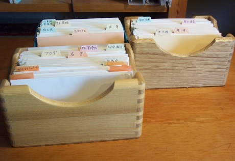 5×3情報カードのカードボックス