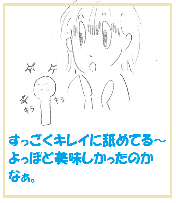 2014031502.png