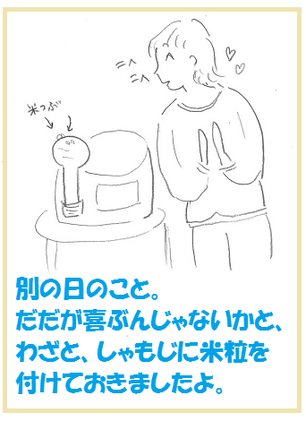 2014031503.png