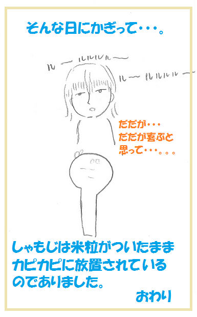 2014031504.png