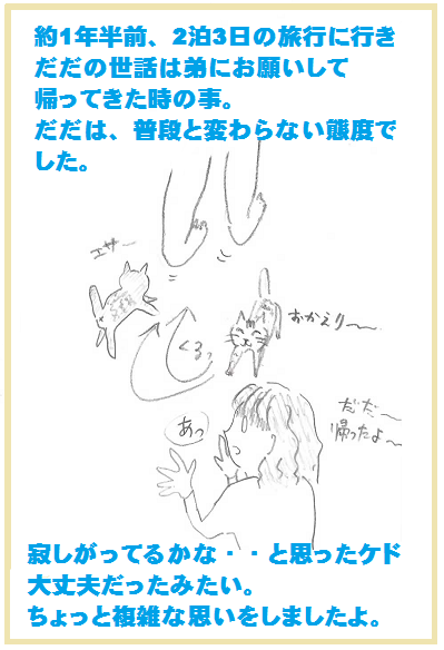 2014050901.png