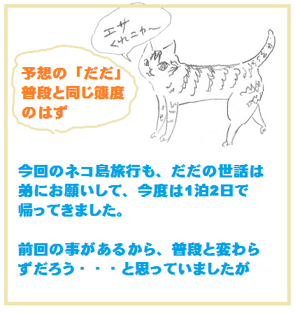 2014050902.png