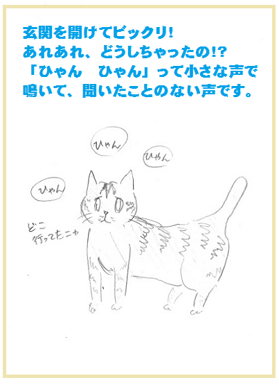 2014050903.png