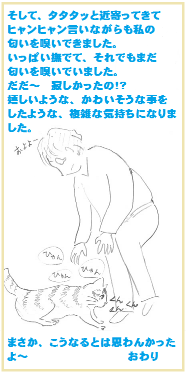 2014050905.png