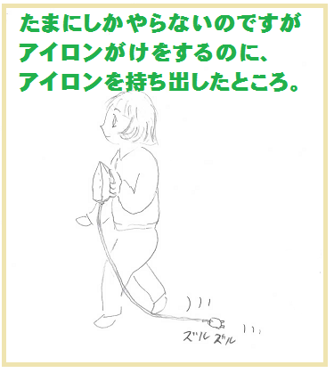 2014052201.png