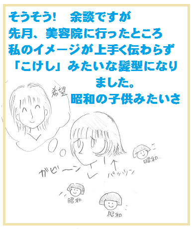 2014052202.png