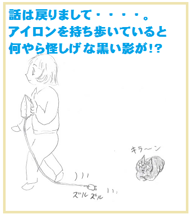 2014052203.png