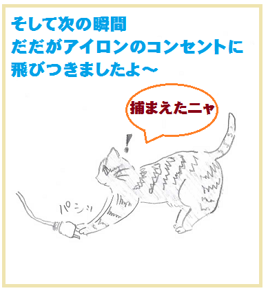 2014052204.png