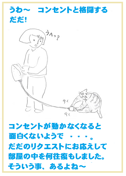 20140522055555.png