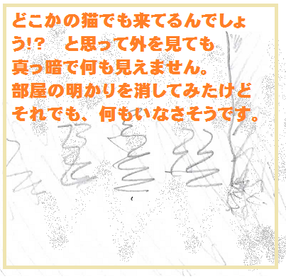 2014060304.png