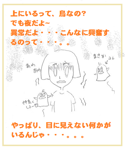 2014060307.png