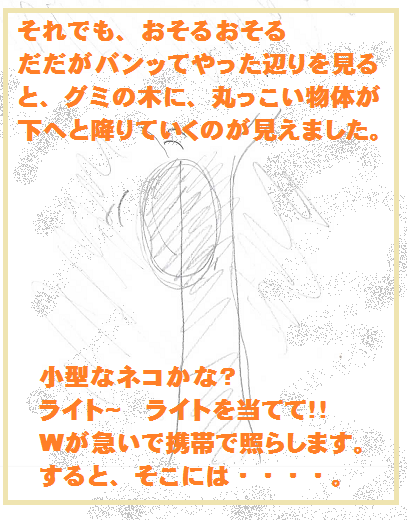 2014060308.png