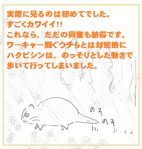 2014060310.png