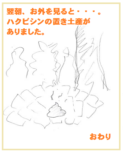 2014060311.png