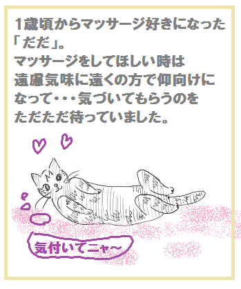 2014062901.png