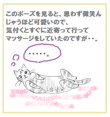 2014062902.png