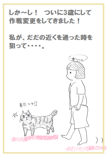 2014062904.png
