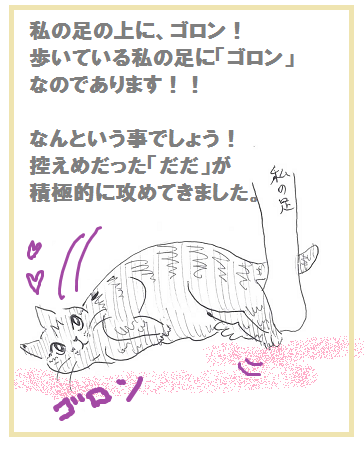 2014062905.png