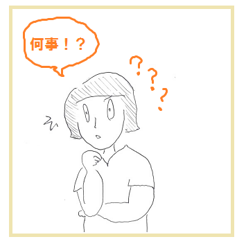 2014062909.png