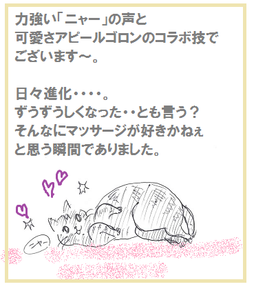 2014062910.png