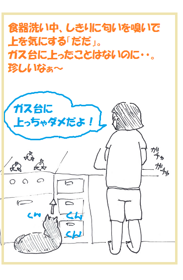 2014071301.png