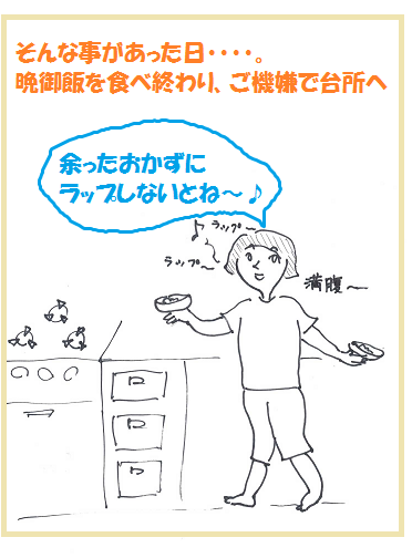 2014071302.png