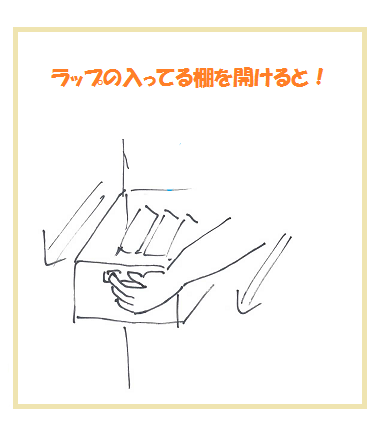 2014071303.png