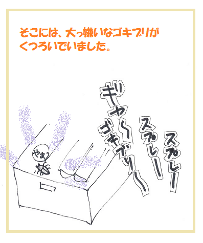 2014071305.png