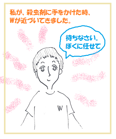 2014071306.png