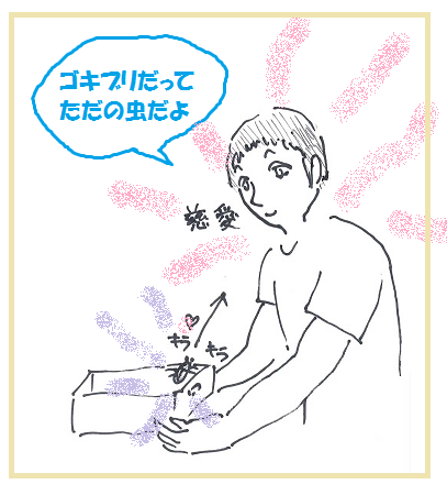 2014071307.png