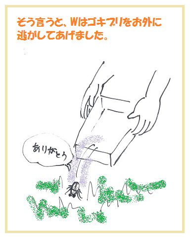 2014071308.png