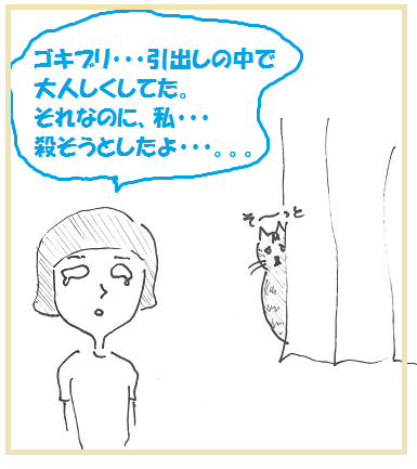 2014071309.png