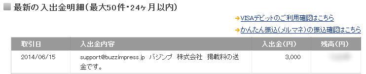 BP-201406.jpg