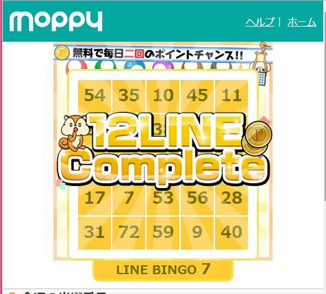 moppy-bingo-complete.jpg