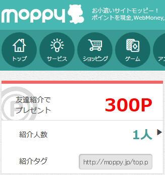 moppy-friend-1st.jpg