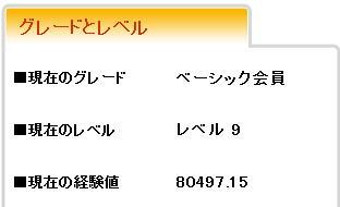rm-grlv-20140307.jpg