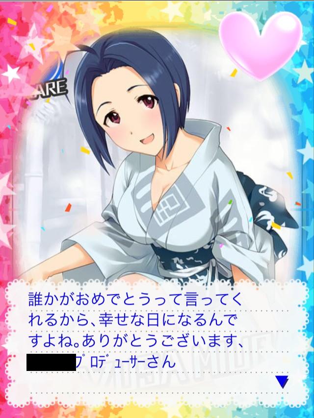 2014_azusa_moba2.jpg