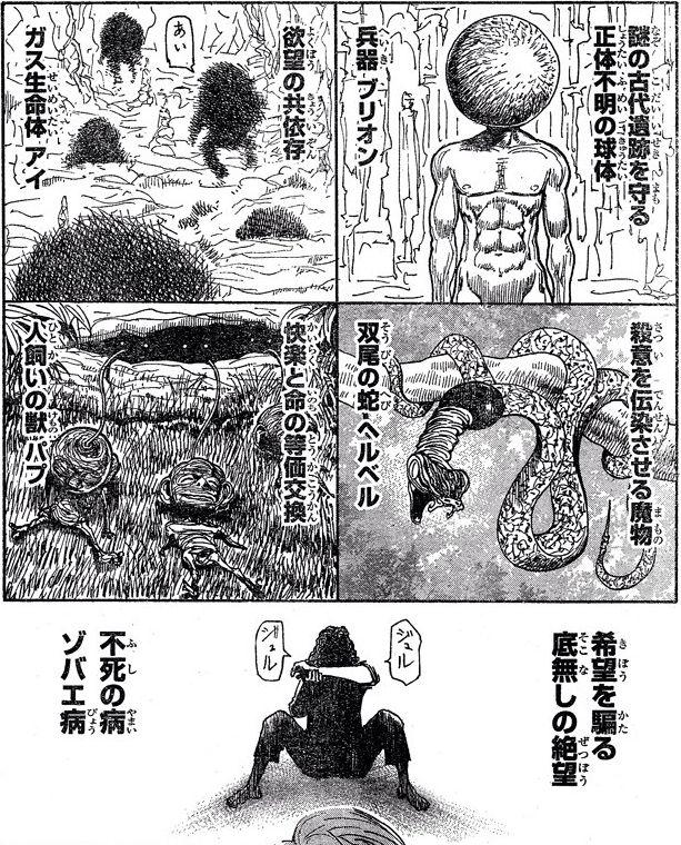 5saiyaku.jpg