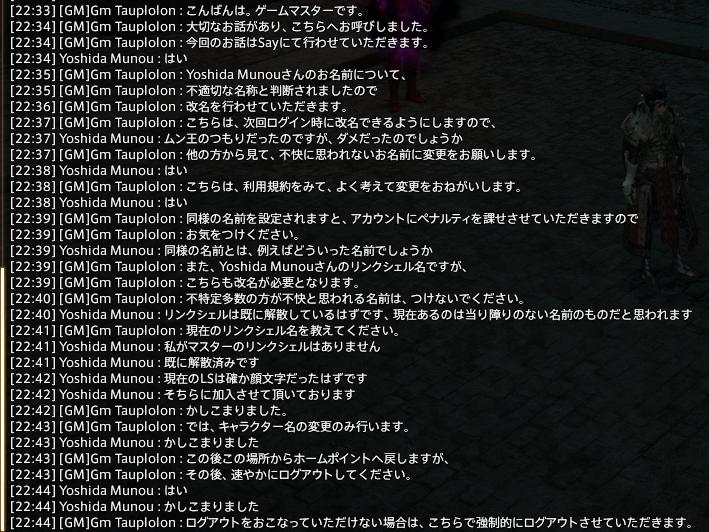 yoshidamunou2a.png