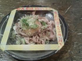 塚田農場3